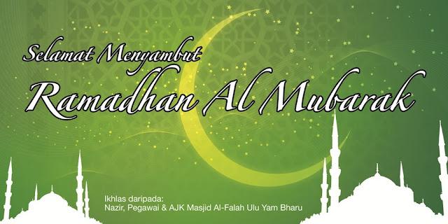 Banner Ramadhan @ Bulan Puasa