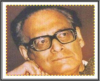 Rabindra Sangeet Songs Download
