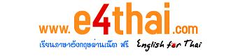 DSD English2