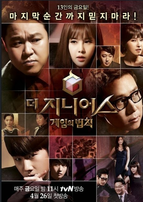 The Genius Season 1 (Tập 12/12)