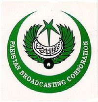 FM 93 Islamabad Radio Pakistan Listen free at internet 2012 logo