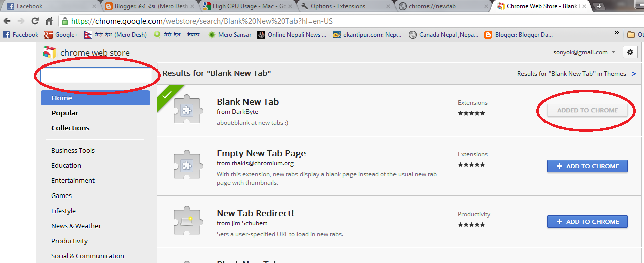 how to get the most visited tab