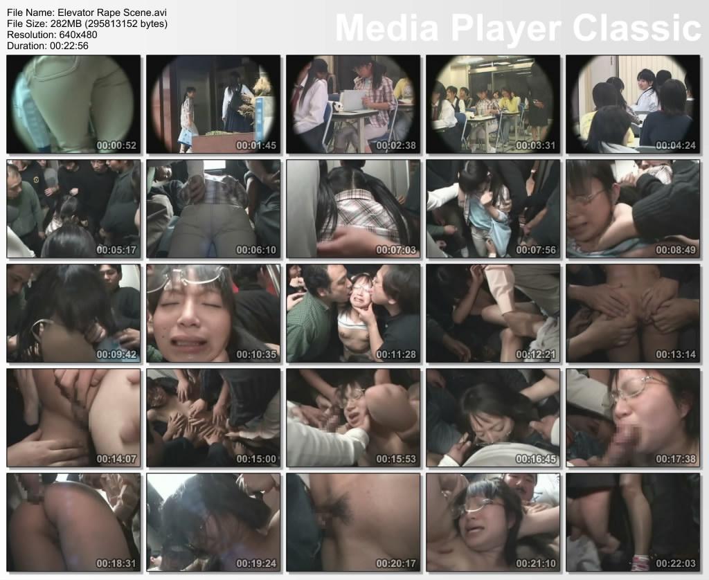 порно видео изнасилование в лифте