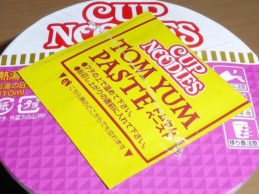 【NISSIN(日清食品)】CUP NOODLES トムヤムクンヌードル