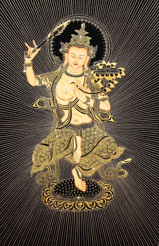 Manjushri Bodhisattva.