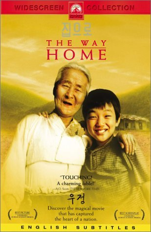 way+homecover.jpg (309×475)