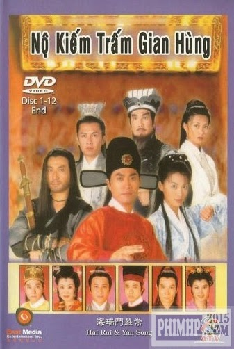 poster Nộ Kiếm Trảm Gian Hùng