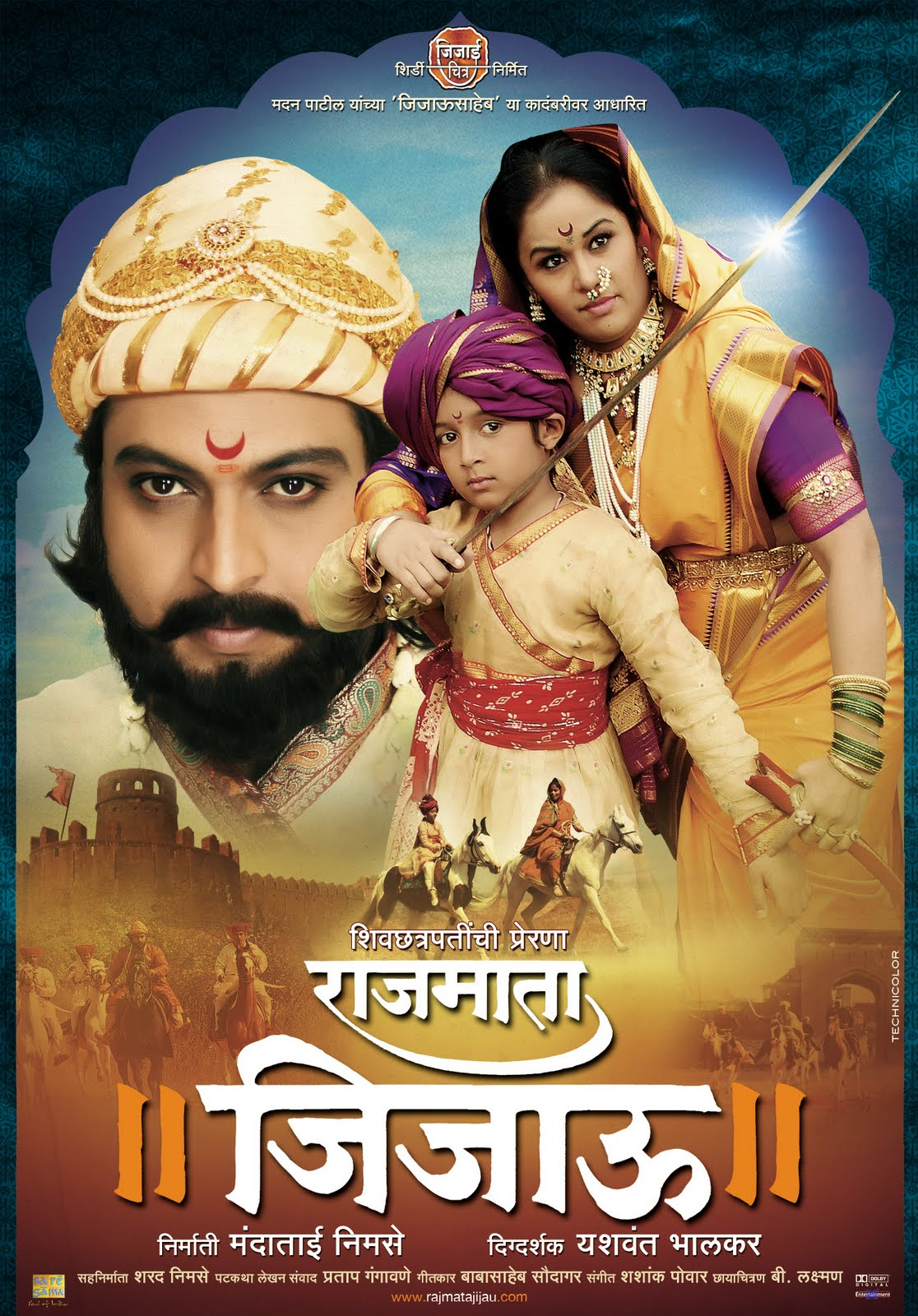 natrang marathi movie audio songs free download