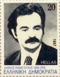 ALEXOS PANAGULIS