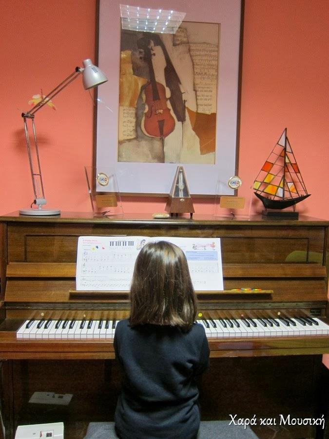 Μαθήματα μουσικής