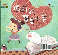 cont. just flip the book over and read it in Chinese