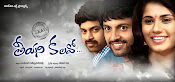 Teeyani Kalavo movie Wallpapers-thumbnail-4