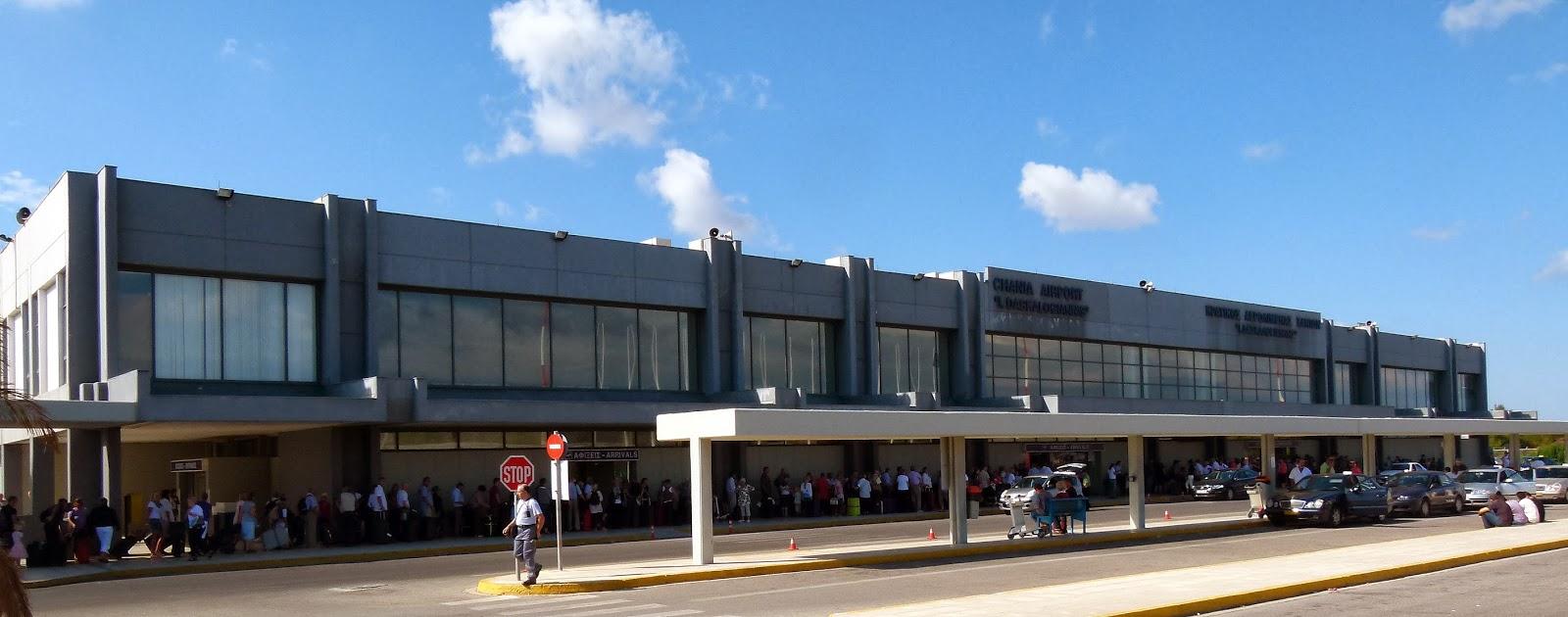 Aéroport international de Chania K. Daskalogiannis