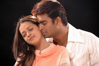 Prema Nilayam Telugu movie starring Madhavan and Bhavan (11).jpg