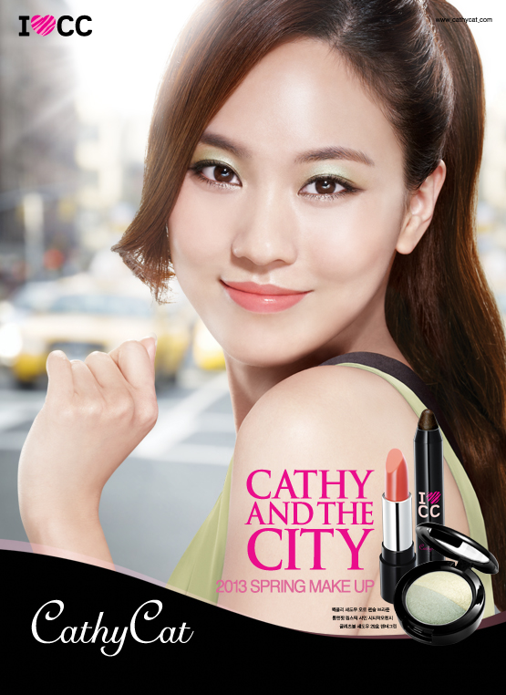 Fei Miss A 'CathyCat'