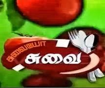 Suvayo Suvai – Jaya Tv – 11-10-2013 Tamil Cooking Show Chef Damodharan