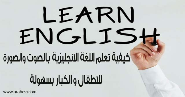 learn speak conversation grammar english
