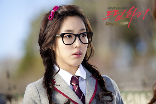 dream high suzy