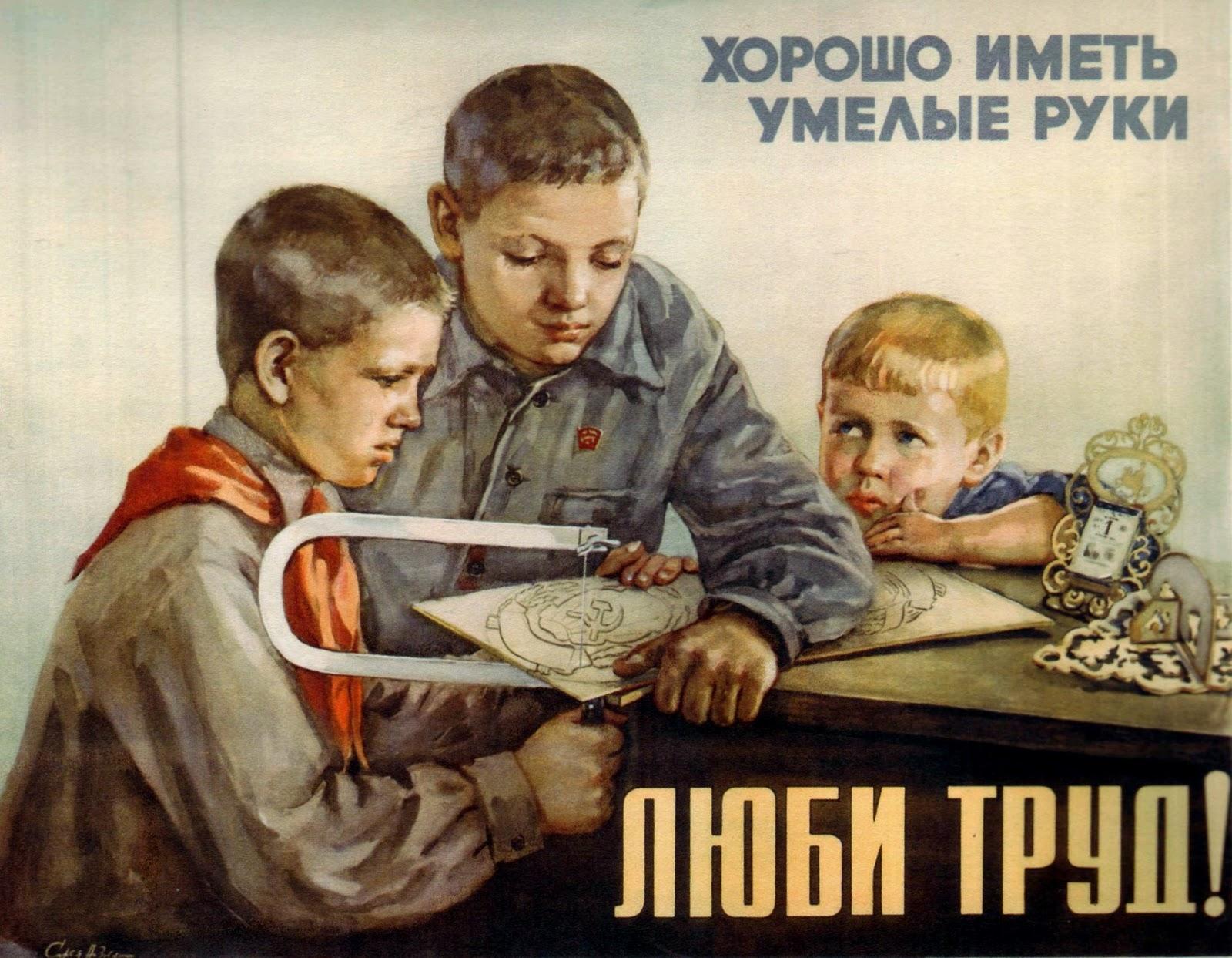 Открытое обращение к Дмитрию Медведеву от простой русской женщины