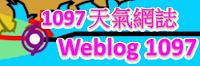 Weblog 1097