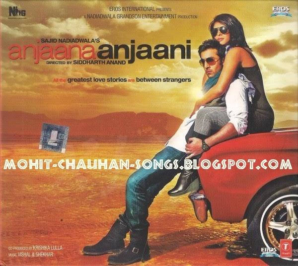 Chahunga Main Tujhe Hardam Albums Name: Mohit Chauhan Songs: Tujhe Bhula Diya