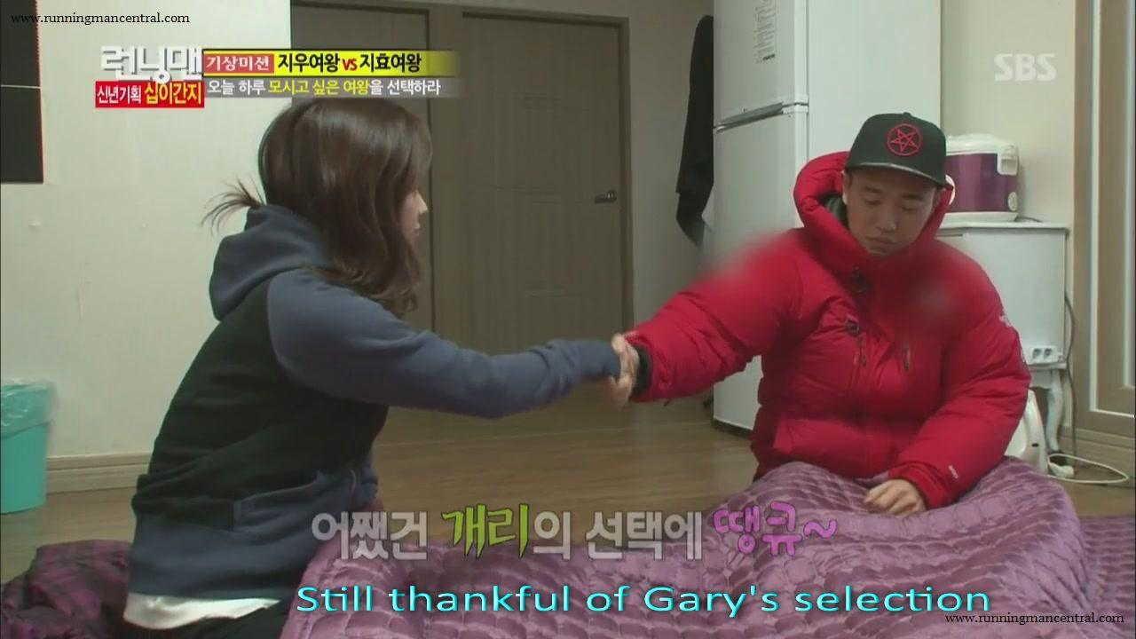 gary with song ji hyo opening morning gallery