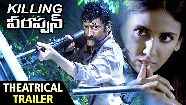 RGV's Killing Veerappan Telugu Theatrical Trailer | Shivaraj Kumar | Sandeep Bharadwaj
