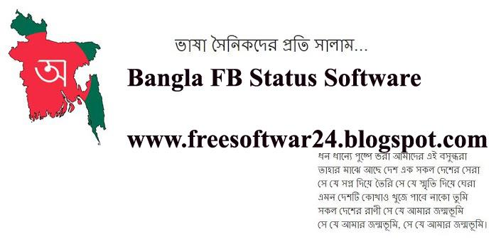 Free Software Download: Download Bangla FB Status For Android