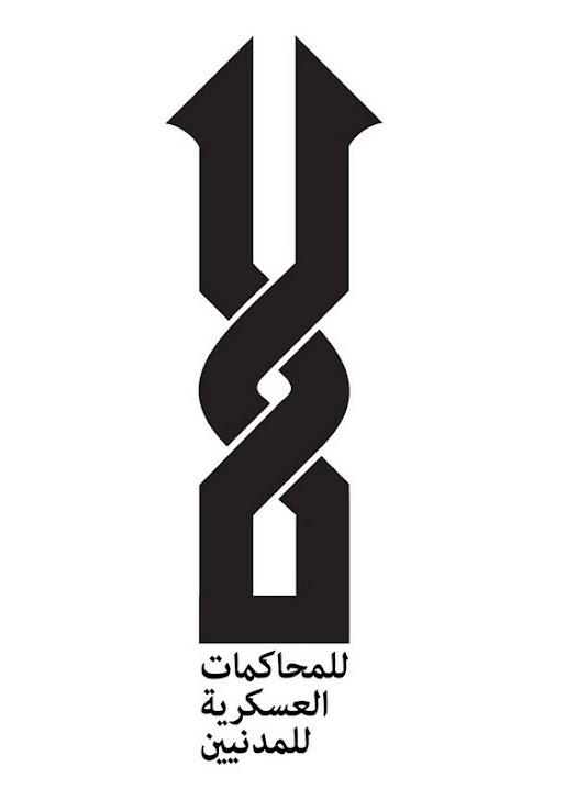 NO SCAF