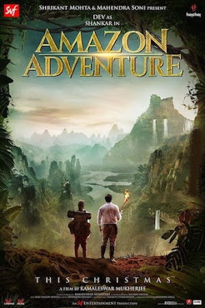 Poster Of English Movie Amazon Adventure 2017 Full HDCam Movie Free Download Watch Online