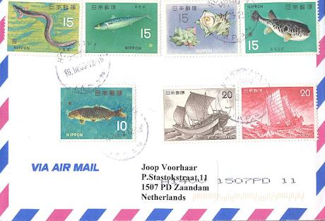 Fish cover Japan
