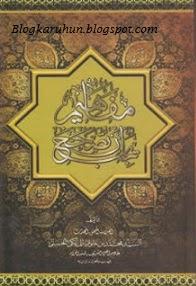 kitab mafahim penangkal serangan bid'ah
