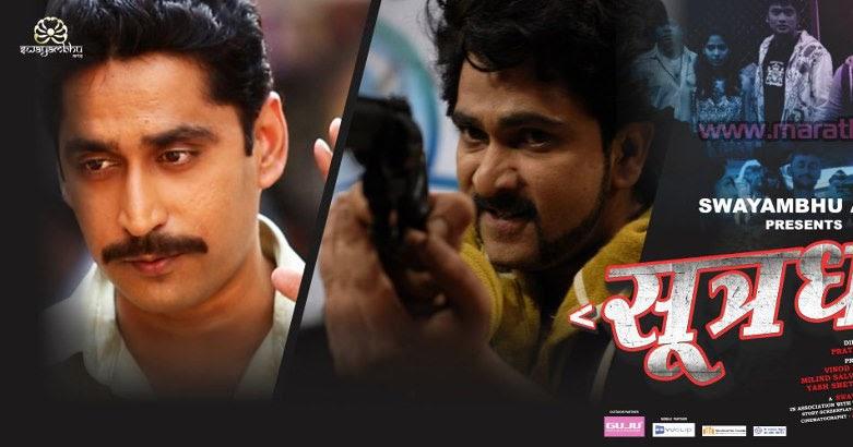 marathi movies download sites 2016