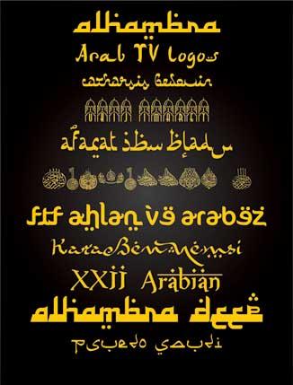 Font ramadhan islam