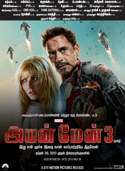 14 blades full movie in hindi dubbed watch online free