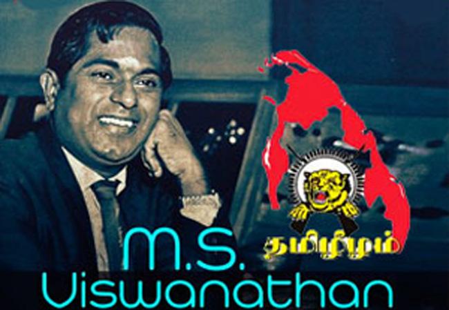 Tamil Eela Paadalum MS Viswanathanin Isaiyum – Tribute Analysis By. K.S.Thurai