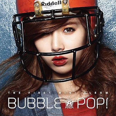 Hyuna First Mini Album Bubble Pop