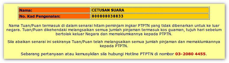 Kena blacklist dengan PTPTN