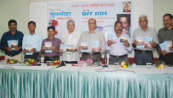 "Release of ""Gulmohar"" and ""Offside"" on April 9, 2011"