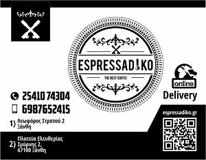 ESPRESSADIKO