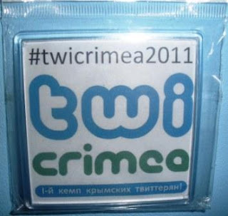 twicrimea2011-logo
