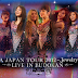 Buy T-ara's  JAPAN TOUR 2012 - Jewelry Box (Live in Budokan)