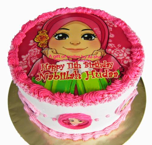 Rainbow Cake Ana Muslim Aisha Puchong Jaya