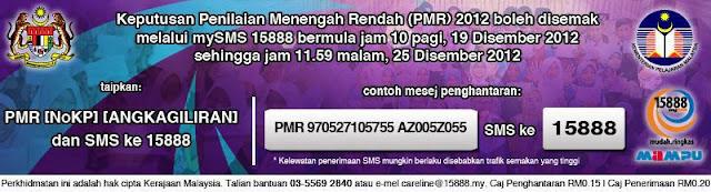 Semak Keputusan PMR 2012 Secara Online dan SMS