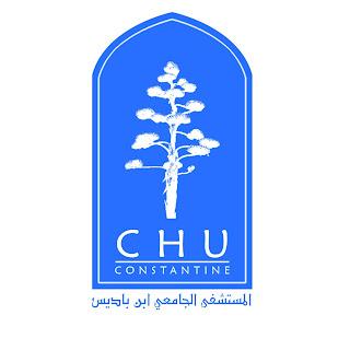 Le nouveau logo officiel du CHU de Constantine