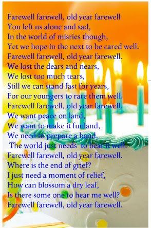 Farewell 2012 Poem