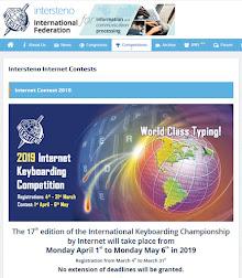 17e Concours international en ligne