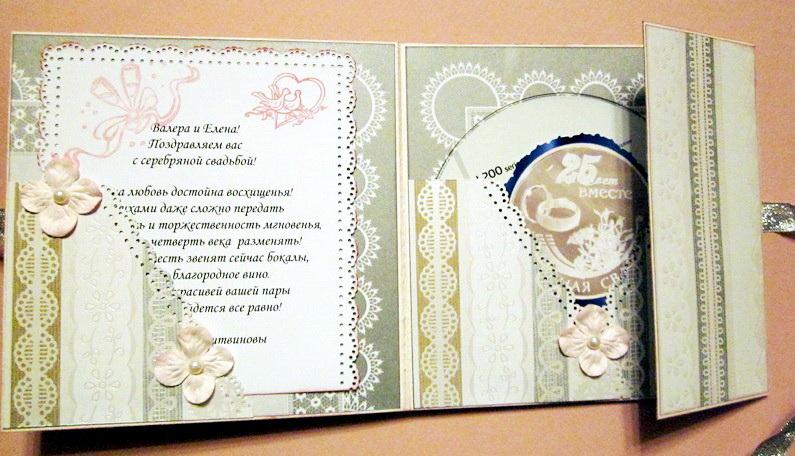 Вязание спицами ажурные кофточки со схемами и описанием 3