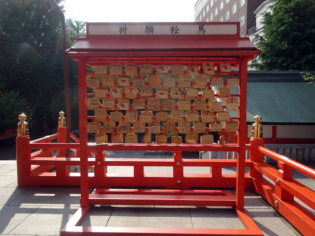 絵馬掛け,花園神社〈著作権フリー無料画像〉Free Stock Photos