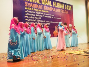 Juara Pertandingan Nasyid Karnival Maal Hijrah 1434 (FGVPM)